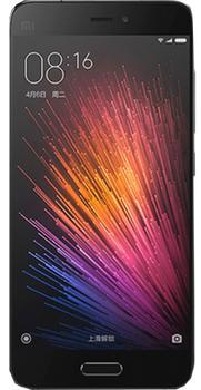 Xiaomi Mi5 64 GbЭтот доступный по цене флагман легко справляется со всеми задачами. Производительность Xiaomi Mi5 колоссальна: процессор Qualcomm Snapdragon 820 запросто «тянет» Dead Trigger 2 и Asphalt 8 на максимальных настройках графики. Коммуникатор работает под конт...<br><br>Цвет: Белый,Фиолетовый