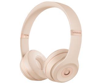 Наушники Beats Solo3 Wireless Matte GoldBeats Solo 3 Wireless — Bluetooth-наушники для активных. Модель объединяет классный звук со стильным дизайном. Подключение через Bluetooth Class1 позволяет забыть о кабелях. Процессор Apple W1 дарит богатый функционал. Девайс легко сопрягается с i-гаджета...<br>