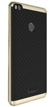 Чехол-накладка для Xiaomi Mi Max 2 iPaky Case золотойПрактичный чехол защищает смартфон при падениях и ударах. Не секрет, что гаджеты часто роняют. Их ремонты стоят недешево. Позаботьтесь об этом заранее — защитите любимый девайс. В этом стильном чехле ваш мобильный гаджет будет долго выглядеть новым.<br>