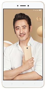 Xiaomi Redmi 4X 64 GbXiaomi Redmi 4X — возможно, лучший бюджетный смартфон 2017 года. Соотношение цена/качество традиционно просто отличное. Модель представляет собой компактную версию популярного Redmi Note 4. Производитель не поскупился на батарею. Очень емкий аккумулятор о...<br>
