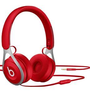 Наушники Beats EP Red
