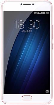 Meizu U20 16 GbУтонченный смартфон U20 объединяет изящество, мощь и практичность. Технология полного ламинирования делает картинку с дисплея максимально реалистичной. Надежный сканер mTouch избавляет пользователя от набора сложных паролей. Разблокировать девайс очень пр...<br><br>Цвет: Черный