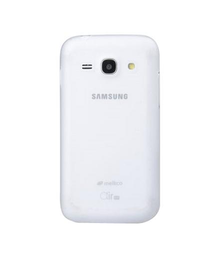 Чехол для Samsung Galaxy Ace 3 Melkco Ultra thin Air PP case 0.4mm TransparentПротивоударная накладка для Вашего телефона, несмотря на небольшую толщину, защитит телефон от царапин и потёртости.<br>