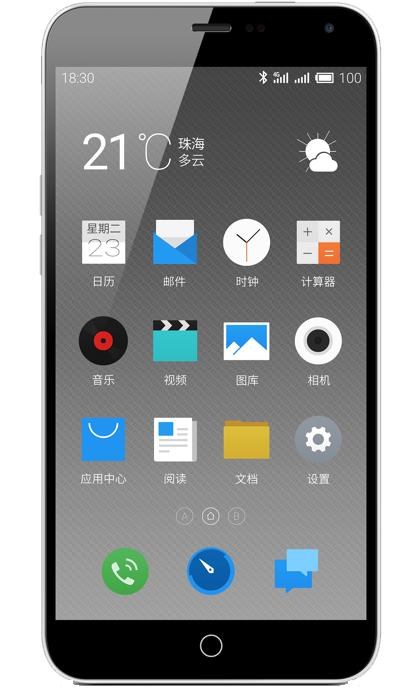 Meizu M1 Note Mini 8 Gb