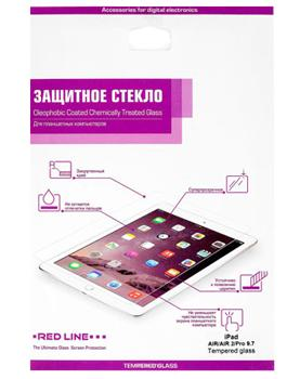 Стекло защитное для iPad Air/Air2/Pro 9.7 Red Line Tempered Glass