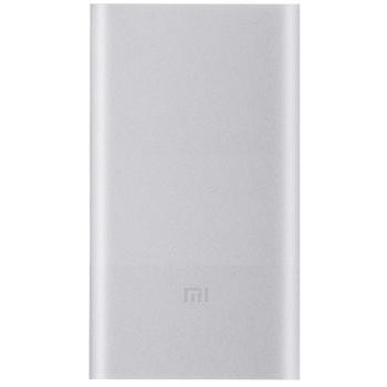 Внешний аккумулятор универсальный Xiaomi Power bank 2 10000 mAh Silver