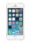 Apple iPhone 5S 16Gb Gold (A1457/A1530) LTE 4G