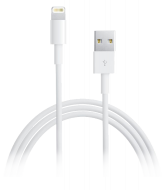 Кабель для iPhone 5 Lightning to USB 2 метра