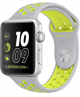 Apple Watch Nike+ 42mm Silver Aluminum Case with Flat Silver/Volt Nike Sport Band