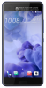 HTC U Ultra 64Gb Blue