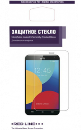 Стекло защитное для Huawei Honor 10 Red line Full Screen Black