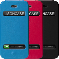 Чехол для iPhone 5 Jison Flip Executive