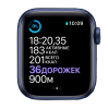 Apple Watch Series 6 GPS 40mm Blue Aluminium Case with Deep Navy Sport Band MG143