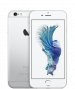 Apple iPhone 6S 32Gb Silver (A1688)